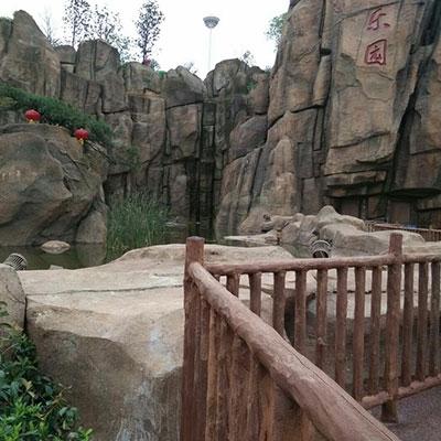 森林公园塑石假山
