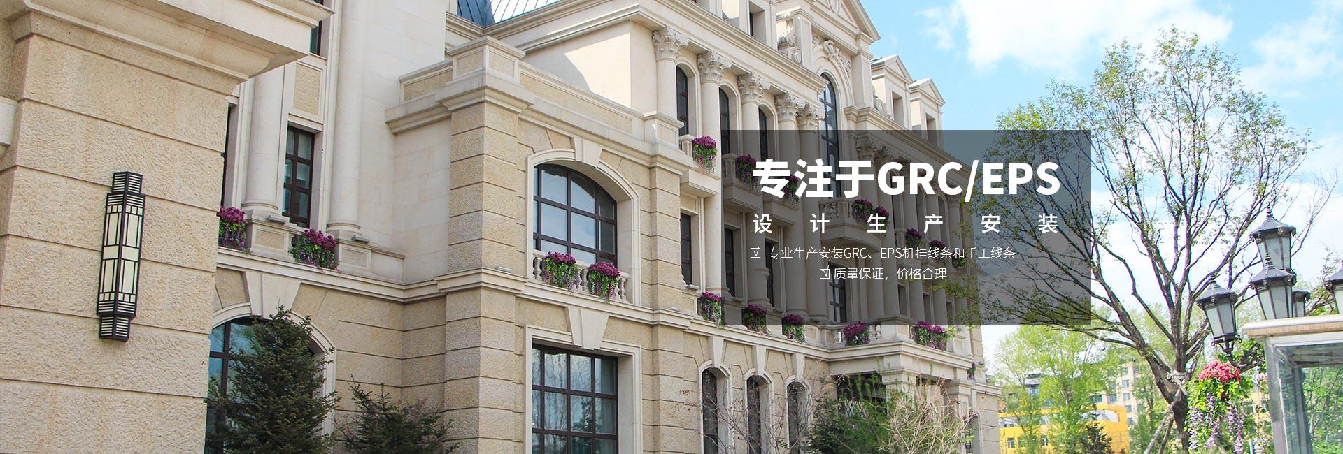 重庆grc构件